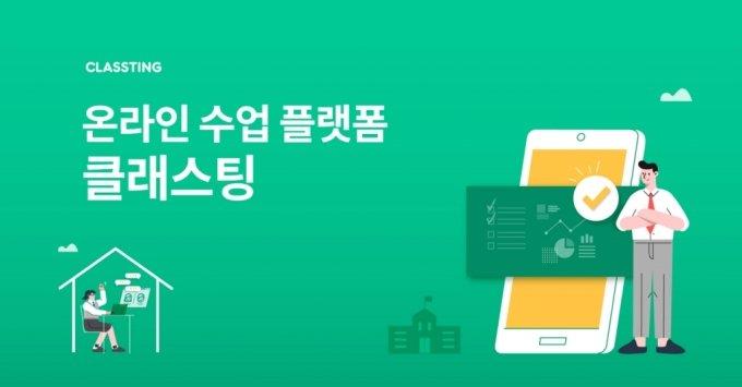 의사·변호사·교사, '사짜' 버리고 스타트업으로 '대박'