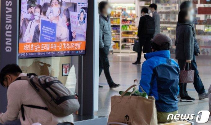 13일 오전 서울 용산구 서울역 대합실에 설치된 TV로 일본 정부가 발표한 후쿠시마 오염수 해양 방출 공식 결정 관련 뉴스가 중계되고 있다.  일본 정부는 구체적으로는 방사성 물질인 트리튬(삼중수소)의 농도를 세계보건기구(WHO)의 식수 기준을 충족할 수 있을 만큼 일본 국가 기준의 1/40 이하로 희석시켜 후쿠시마 제1원전 부지에서 오염수를 방출시킨다는 계획이다. /사진=뉴스1