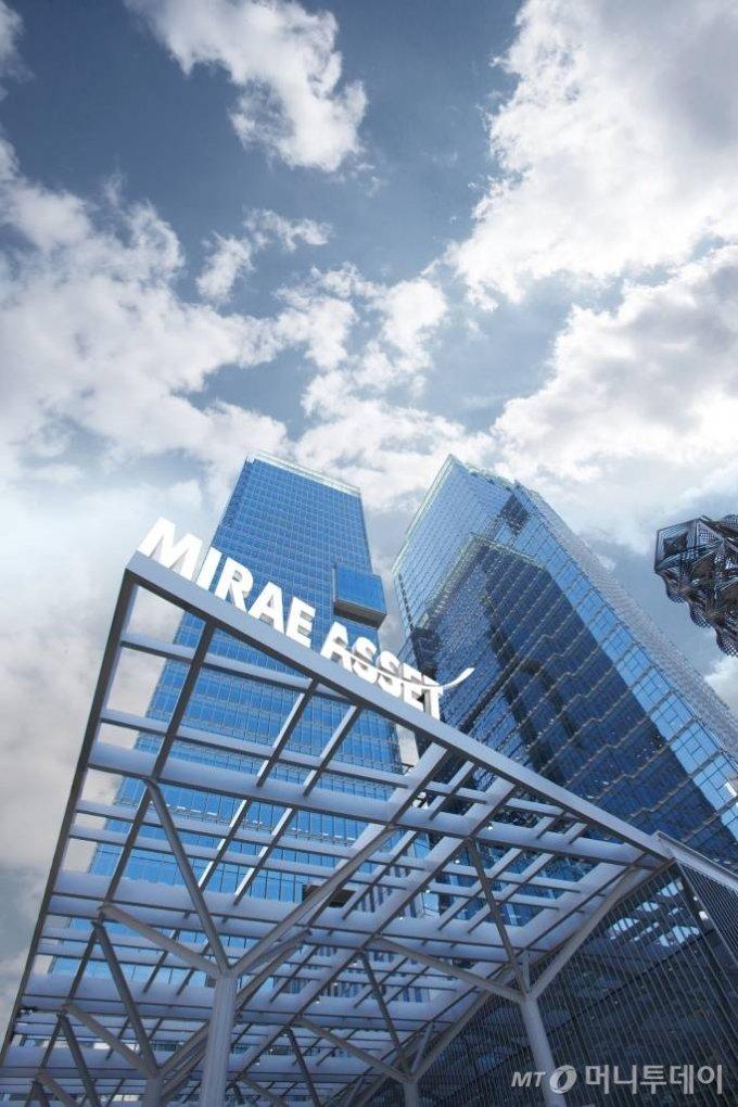 미래에셋증권 본사 센터원 빌딩 / 사진제공=미래에셋증권