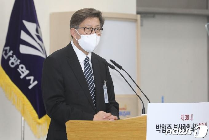 박형준 부산시장 코로나 검사…취임 간담회에 확진자 참석