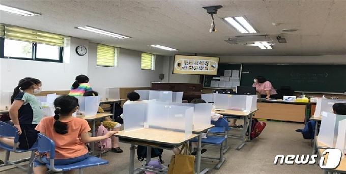학부모 뭉쳐 '찾아가는 교육봉사'…서울평생교육봉사단 발대식