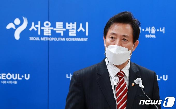 [사진] 브리핑하는 오세훈 시장
