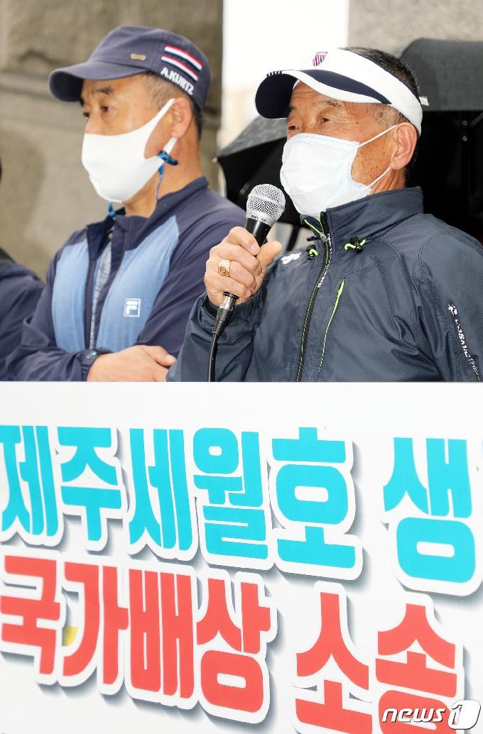 [사진] 국가 상대 소송 나선 제주 세월호 생존자들