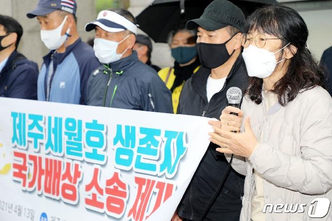 [사진] 기자회견하는 제주 세월호 생존자들