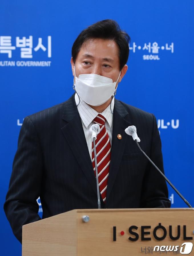 [사진] 국무회의 발언 취지 설명하는 오세훈 시장