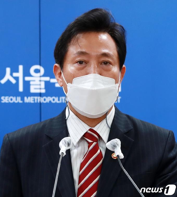 [사진] 오세훈 시장 '국무회의 발언 요지는?'