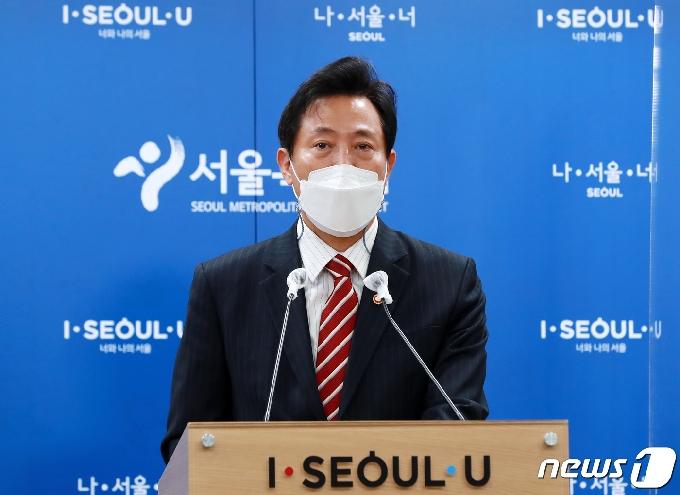 [사진] 오세훈 서울시장, 국무회의 관련 브리핑