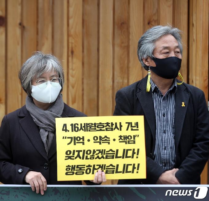 [사진] 김혜진·박래군 '함께 추모하고 애도할 권리가 있다'