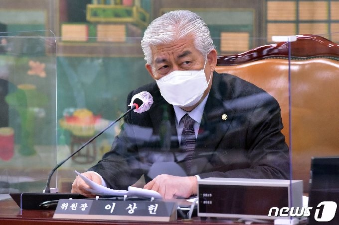 이상헌 더불어민주당 의원. 뉴스1 © News1 신웅수 기자