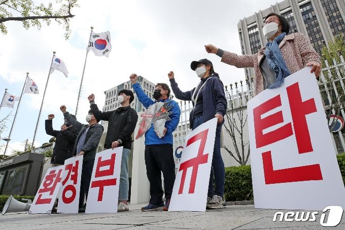 [사진] 가습기살균제 참사 책임촉구 기자회견