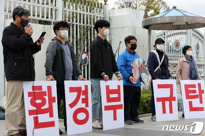 [사진] 환경보건시민센터, 가습기 살균제 참사 책임촉구 기자회견