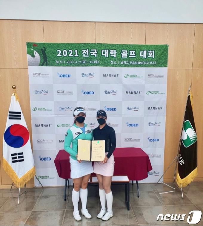 신성대, 전국 대학 골프 여자프로 단체전·개인전서 우승