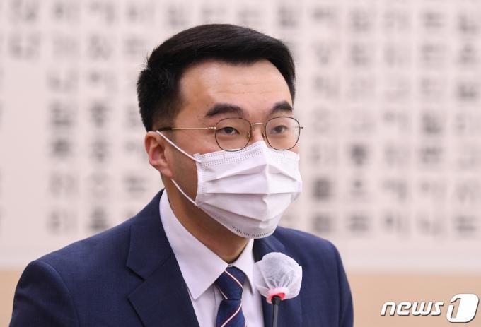 김남국 '좌표찍기' 논란에 野