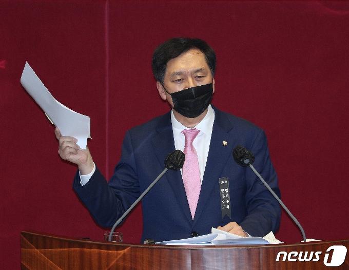 김기현 의원