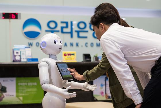 금융당국, 'AI은행원' 위한 가이드라인 만든다
