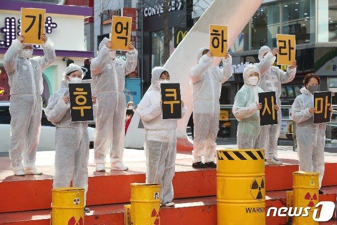 일본 후쿠시마 원전사고 10주기를 앞두고 10일 오후 대구지역 시민단체로 구성된 핵없는세상을위한대구시민행동 회원들이 대구 중구 동성로 민주광장에서 탈핵 캠페인을 진행하고 있다. 2021.3.10/뉴스1 © News1 공정식 기자