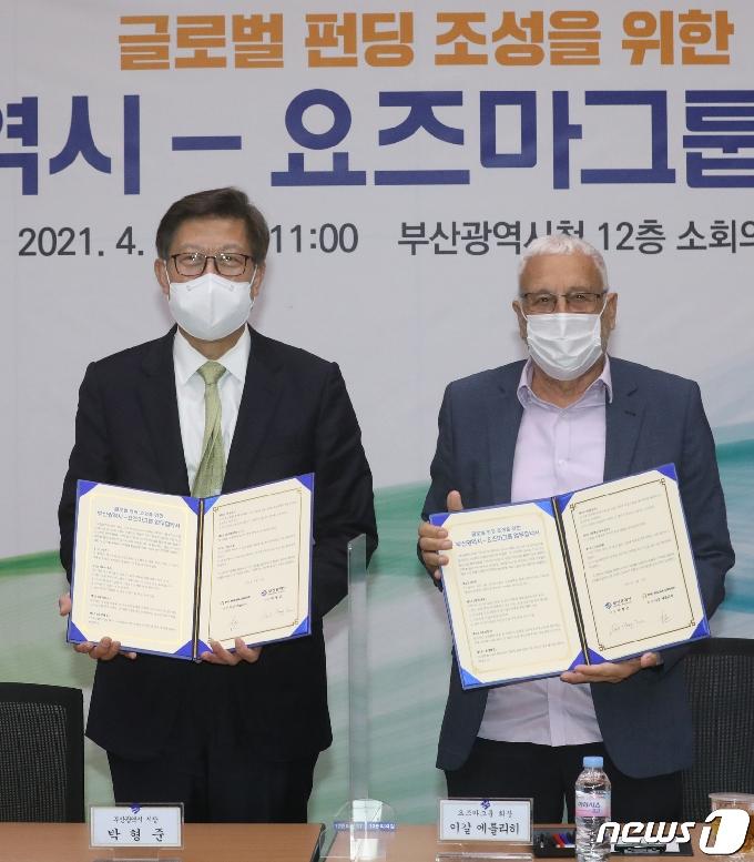 [사진] 부산시-요즈마그룹 업무협약 체결식