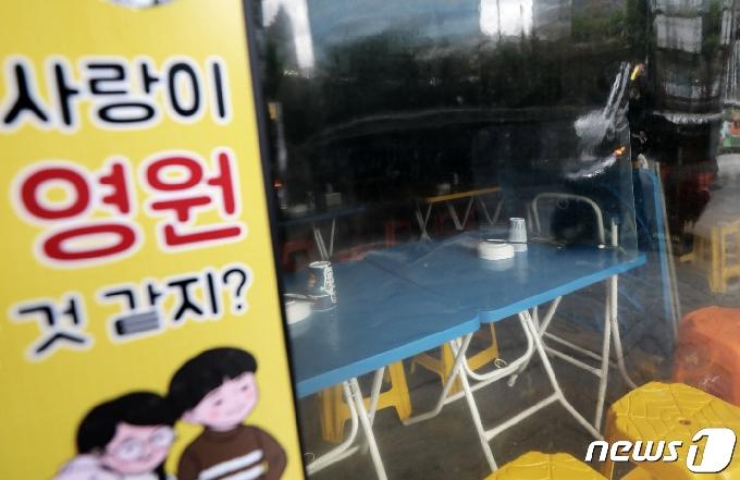 [사진] 코로나19 직격탄 맞은 이태원