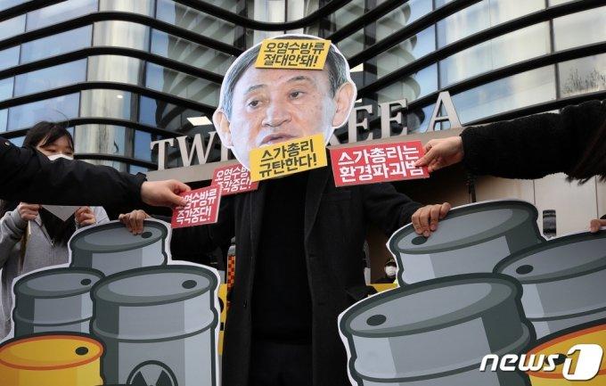 일본 정부가 후쿠시마 오염수 해양 방출을 공식 결정한 13일 오전 서울 종로구 일본대사관 앞에서 청년단체 회원들이 오염수 방출 결정 규탄 기자회견을 마치고 퍼포먼스를 하고 있다. 2021.4.13./사진=뉴스1