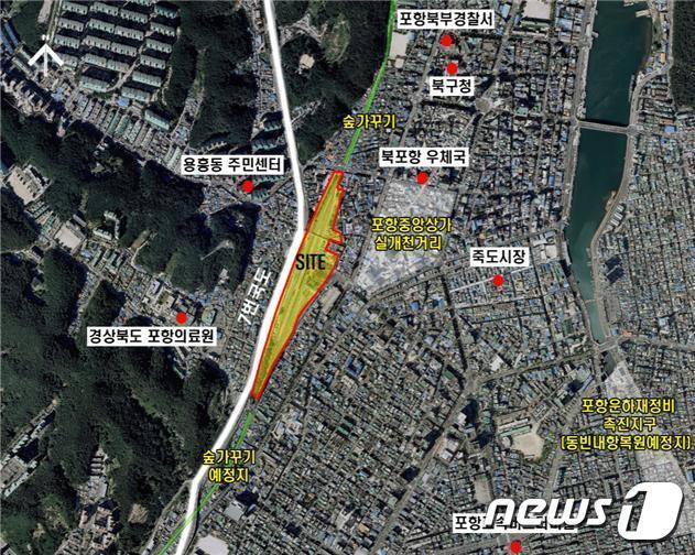 옛 포항역 지구 도시개발 구역도. (포항시제공) 2021.4.13/© News1