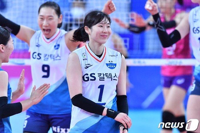 FA로 KGC인삼공사로 이적하게 된 이소영. (한국배구연맹 제공) © 뉴스1