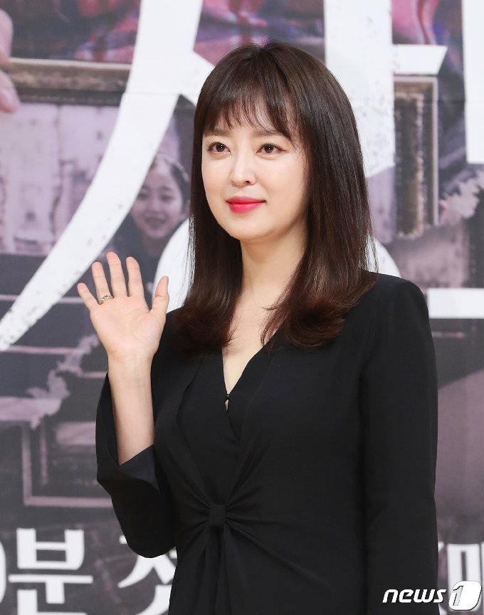 배우 안연홍/뉴스1 © News1