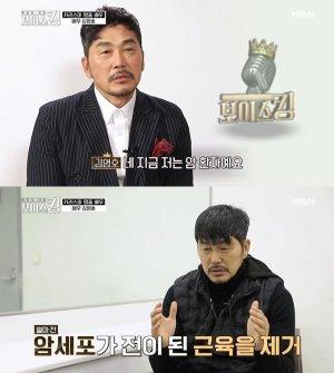김영호, 암투병 고백