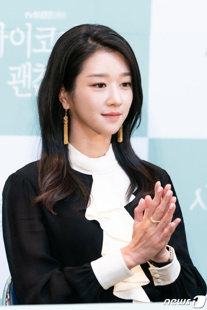 배우 서예지/ 사진제공=tvN © News1