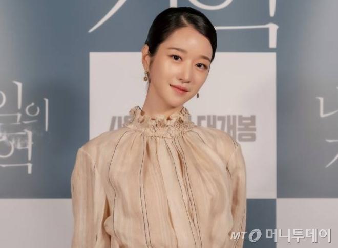배우 서예지 /사진제공=아이필름 코퍼레이션, CJ CGV