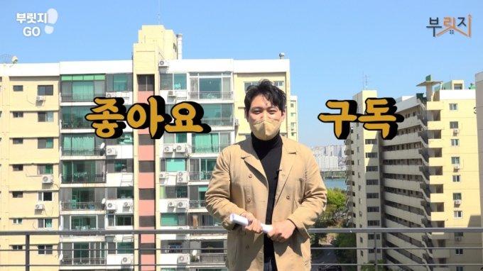 [단독]'80억' 압구정 아파트..'매도인 반도그룹, 옆집 주인은?'