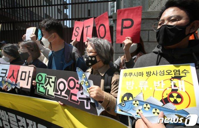 (부산=뉴스1) 여주연 기자 = 부산시민단체 회원들이 14일 오후 부산 동구 일본영사관 앞에서 '후쿠시마 원전 오염수 해양 방류 결정 일본정부 규탄 기자회견'을 하고 있다. 2021.4.14/뉴스1