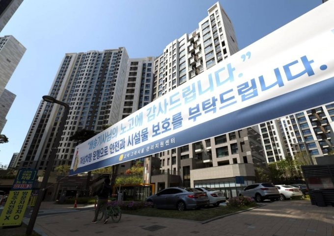 14일 서울 강동구 고덕동의 한 아파트단지 내에 택배 저상차량 운행을 촉구하는 안내문이 걸려있다. /사진=뉴시스