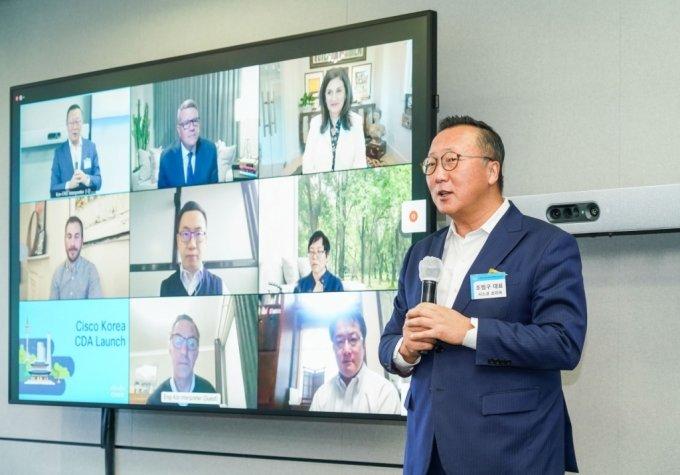 시스코 CDA 프로그램 한국 런칭 행사에서 발표 중인 조범구 시스코코리아 대표 /사진=시스코코리아
