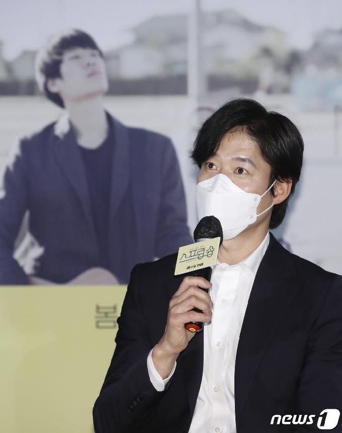 [사진] 세번째 장편 연출한 감독 유준상
