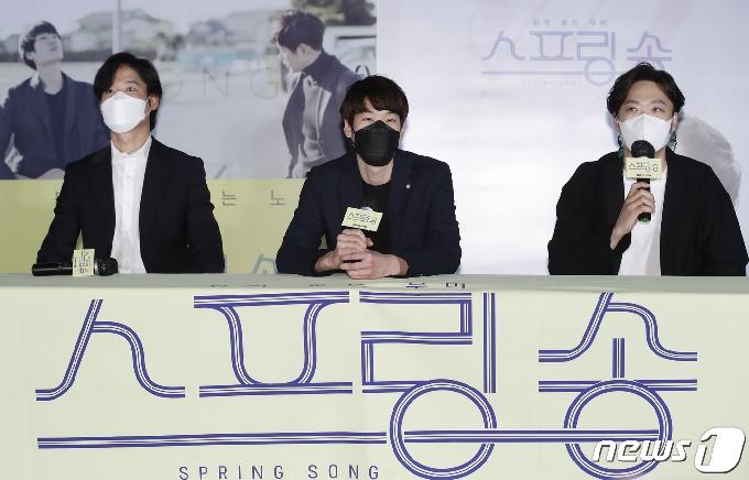[사진] 유준상-이준화-정순원, '스프링 송' 빛나는 주역들