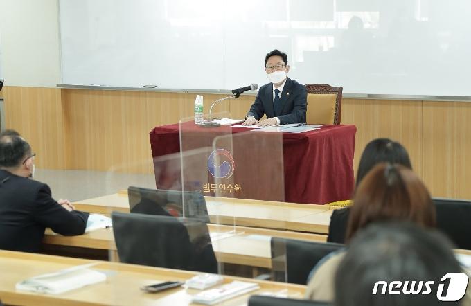[사진] 법무연수원서 강연하는 박범계 장관