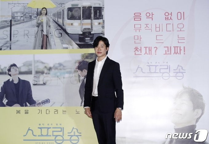[사진] 유준상 감독, 스크린에서 만나요