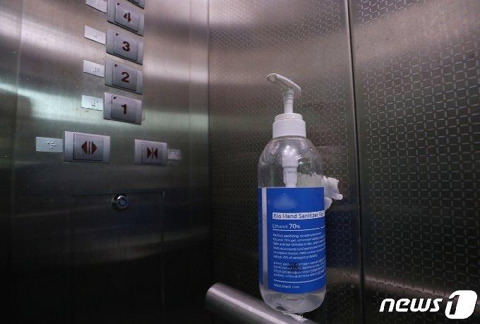 서울 서대문구의 한 아파트 엘리베이터에 손소독제가 비치되어 있다. (사진은 기사 내용과 무관함) / 뉴스1 © News1