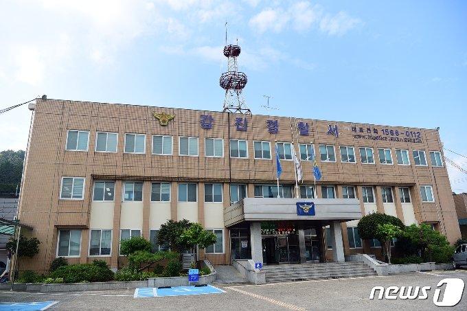 전남 강진경찰서의 모습.(전남지방경찰청 제공)/뉴스1 DB