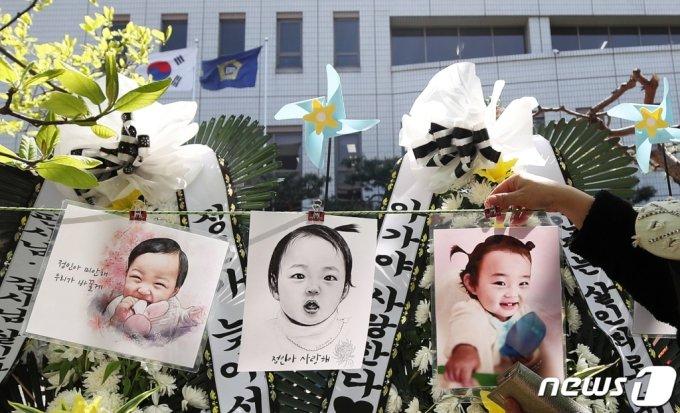 정인이 양부모에 대한 1심 결심공판이 열린 지난 14일 오후 서울 양천구 남부지법 앞에 정인양의 생전 사진들이 걸려 있다./사진=뉴스1