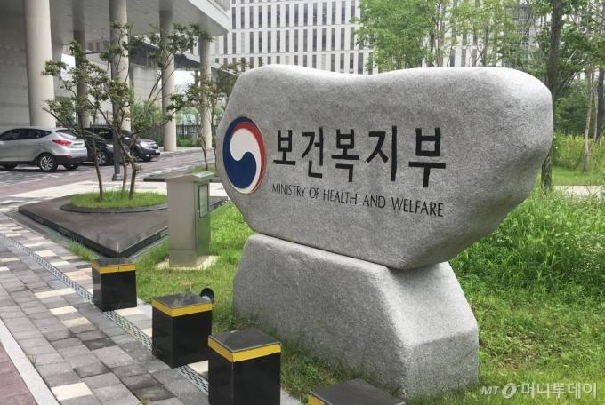 '아파서 쉬면 소득 보전' 상병수당 도입 시동…1차 회의 개최