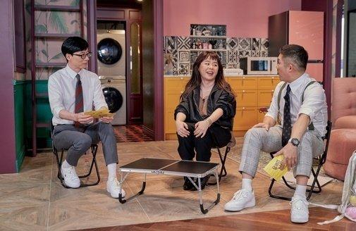니키리 / tvN 제공 © 뉴스1