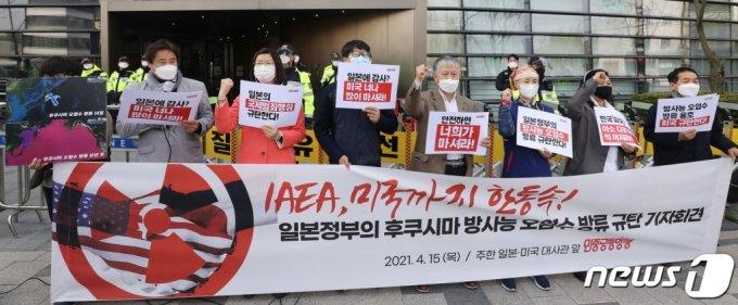 민중공동행동 관계자들이 15일 오전 서울 종로구 일본대사관 앞에서 열린 일본 정부의 후쿠시마 방사능 오염수 방류 규탄 기자회견에서 구호를 외치고 있다. /사진=뉴스1
