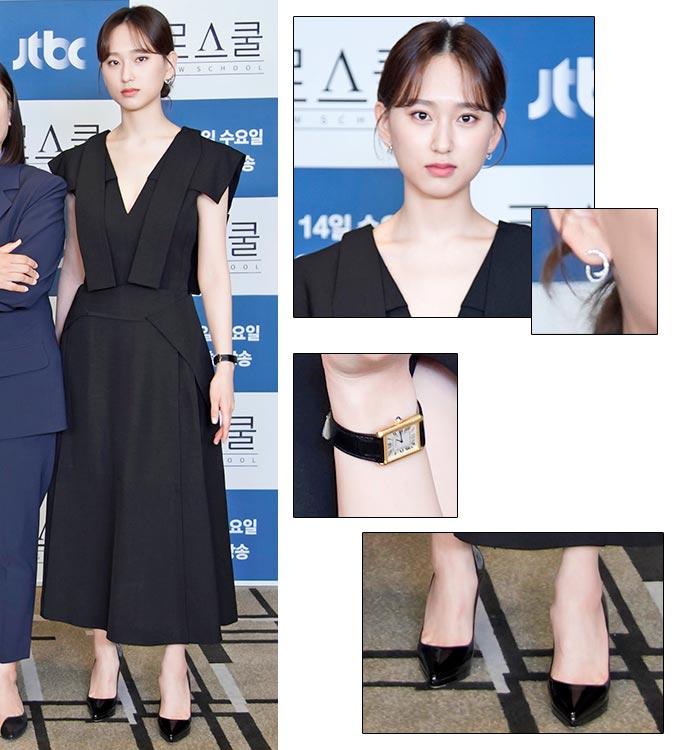 배우 류혜영/사진제공=JTBC