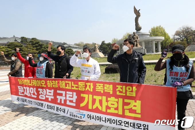 [사진] '아시아나케이오 해고노동자 폭력 진압 규탄'
