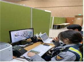 (혜화경찰서 제공)© 뉴스1