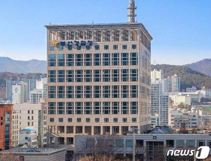 부산경찰청 전경 © 뉴스1