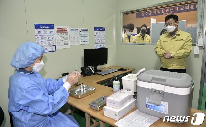 장수군, 코로나19 예방접종 모의훈련…접종센터 22일 개소