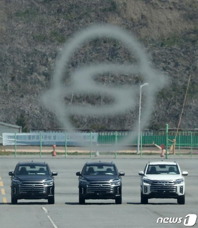 [사진] 법원, 쌍용차 회생절차 개시 '10년 만에 다시 법정관리'