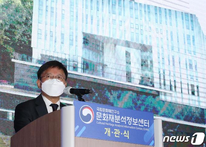 [사진] 축사하는 김현모 문화재청장